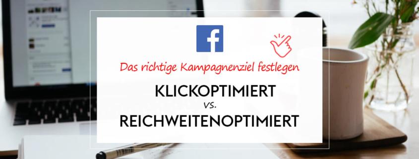 Facebook - Das richtige Kampagnenziel festlegen