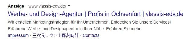Google Ads Marketing Agentur